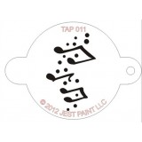 TAP Face Painting Stencils #11 - Music